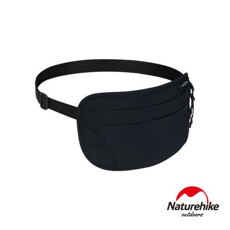 Naturehike 旅行用防潑水防盜刷貼身腰包 胸前包(黑色)