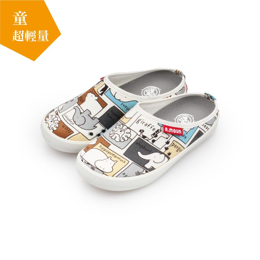 【A.MOUR 經典手工鞋】輕巧輕履童鞋 - 動物灰(3567)