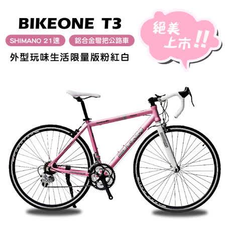 BIKEONE T3 鋁合金彎把公路車SHIMANO21速都會隨行車瞎走,外型玩味生活限量版粉紅白,絕美上市。