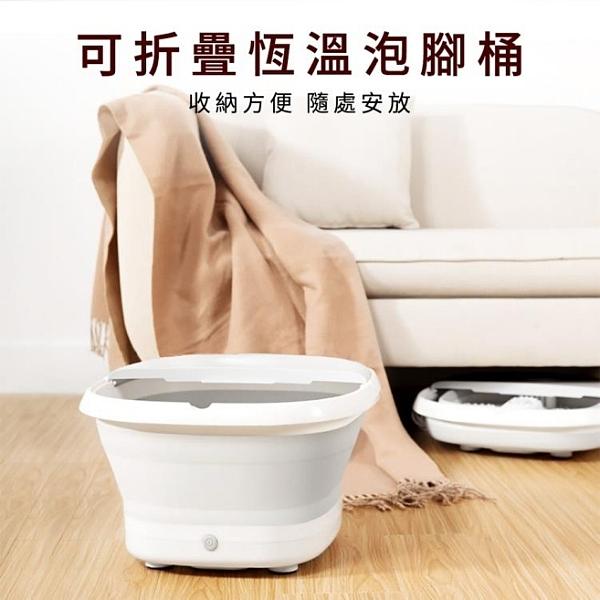 現貨 110V泡腳桶折疊足浴盆泡腳桶家用自動按摩電動加熱恒溫足浴盆