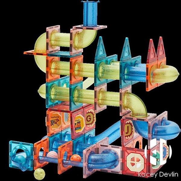 磁力片磁力積木2歲寶寶磁性磁鐵女孩兒童男孩益智拼裝玩具【Kacey Devlin】