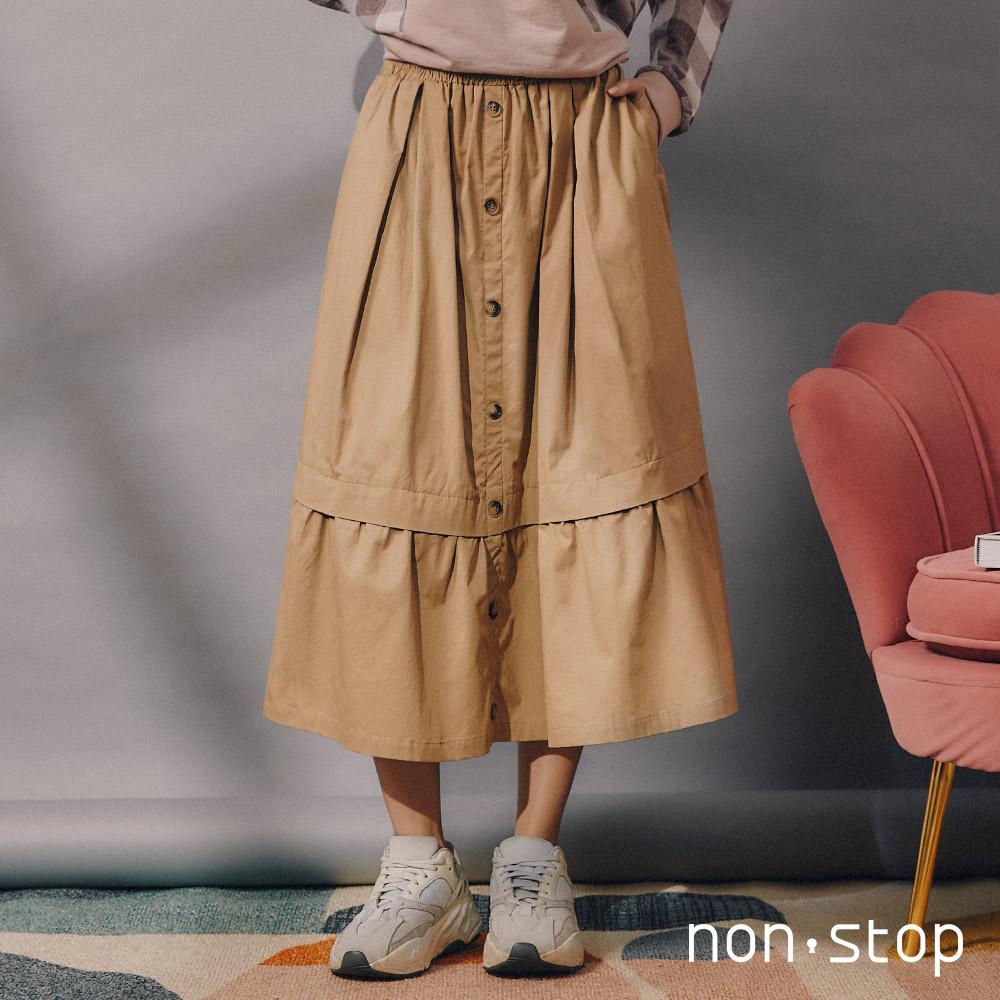 non-stop 休閒排釦剪接長裙-2色