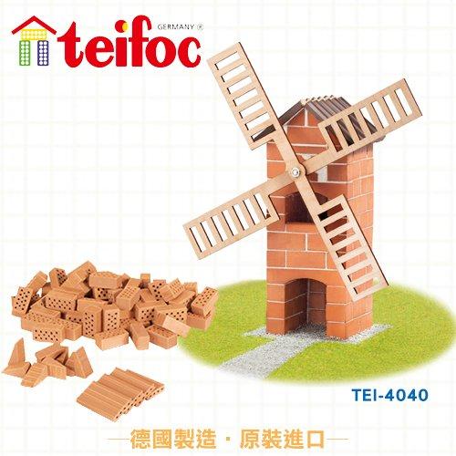 德國teifoc DIY益智磚塊建築玩具 - TEI4040