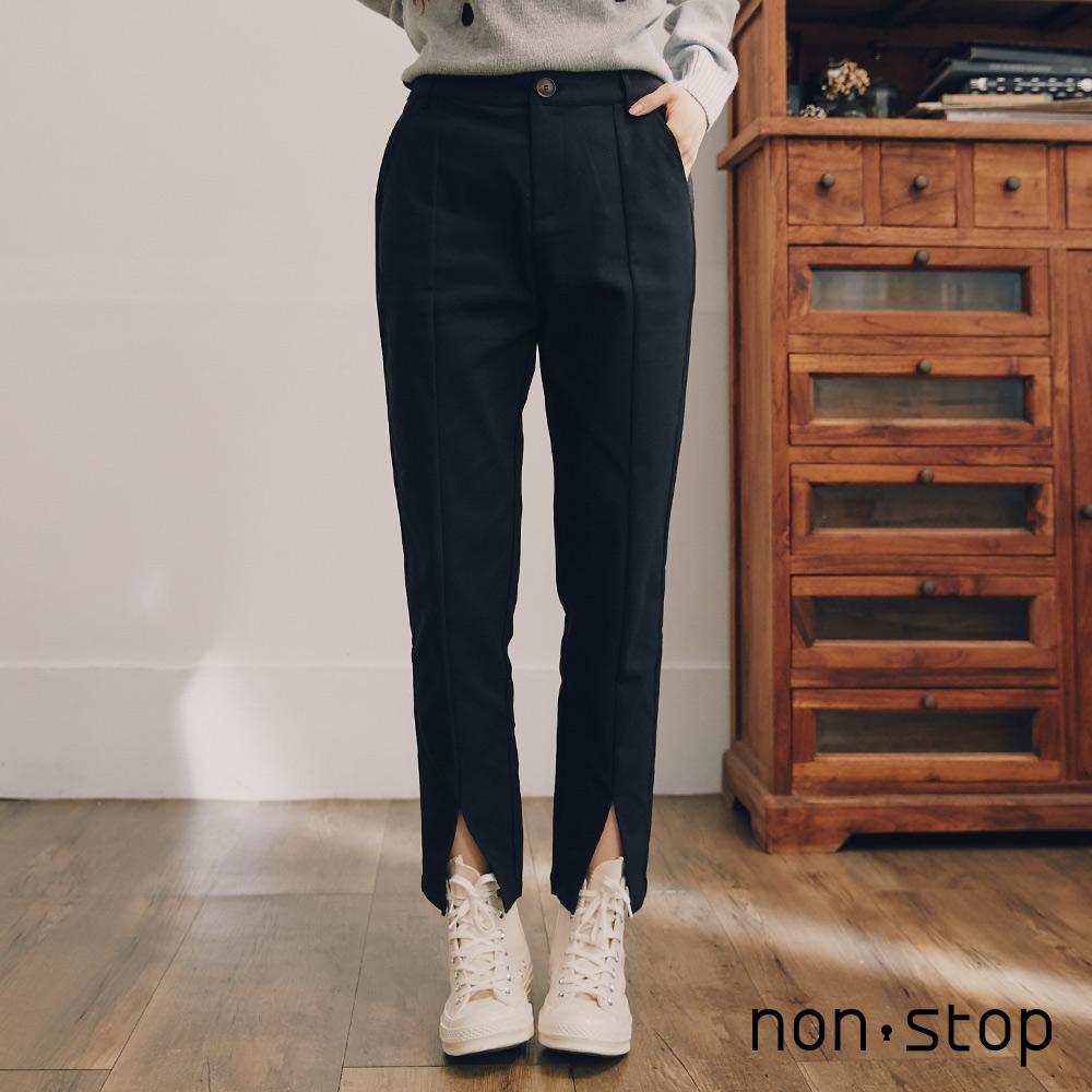 non-stop 簡約前開衩九分休閒褲-2色