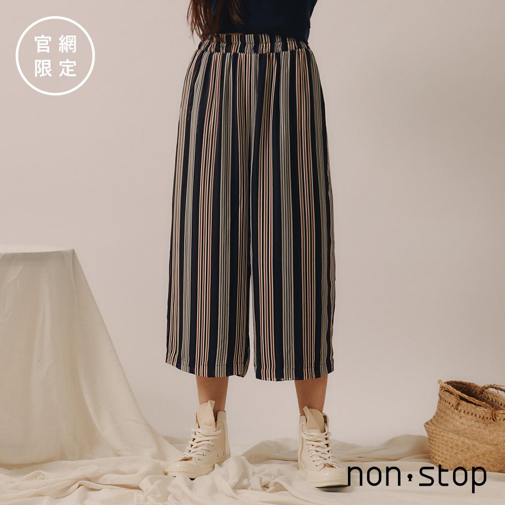 non-stop 自信魅力配色條紋七分寬褲-1色
