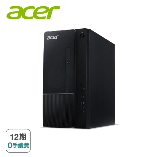 【acer】宏碁 acer Aspire TC-875 桌上型電腦 i5-10400/8G/256G/DVDRW/讀卡機/500W/Win10/附鍵盤滑鼠 ★含正版盒裝OFFICE