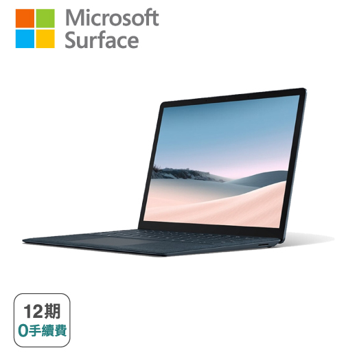 【Microsoft】微軟 Surface Laptop Go THH-00044 砂岩金(i5-1035G1/8G/128G/W10S/12.4)