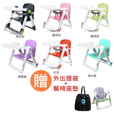 英國Apramo Flippa QTI摺疊式 可攜式 兩用兒童餐椅