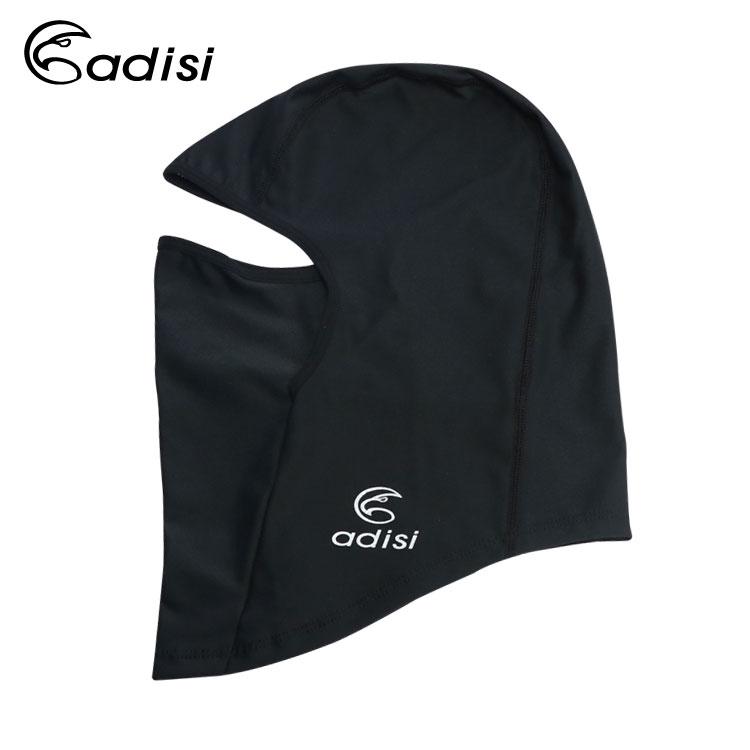 ADISI 保暖頭套AS18040 / 城市綠洲(面罩、防風頭套、臉基尼)