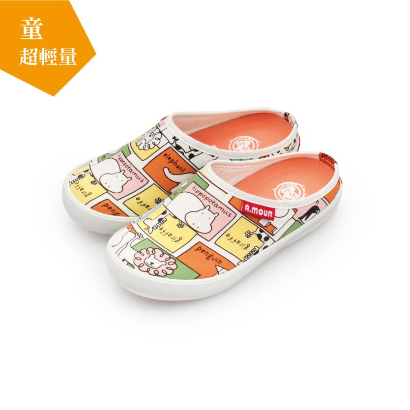 【A.MOUR 經典手工鞋】輕巧輕履童鞋 - 動物橘(3567)