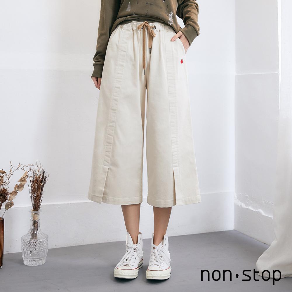 non-stop 休閒前開衩七分寬褲-2色