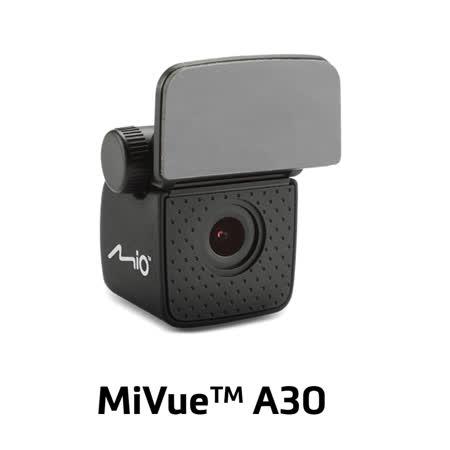 Mio A30 SONY感光元件後鏡頭行車記錄器