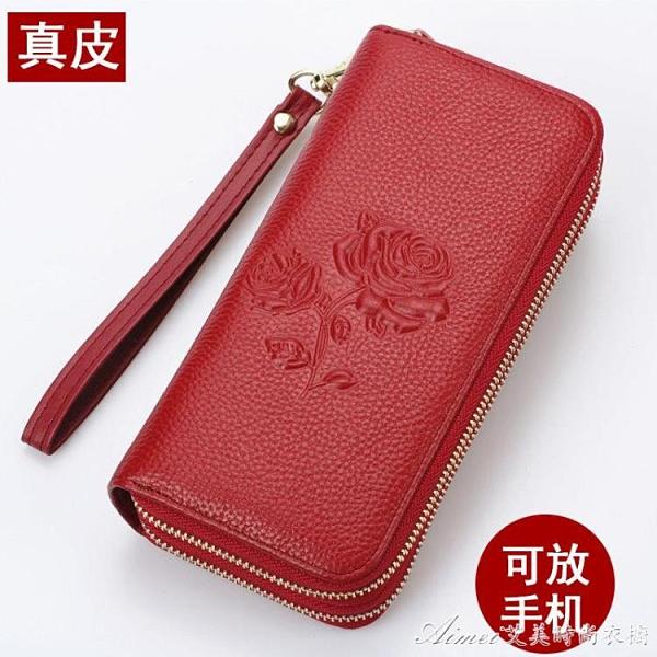 手拿包新款時尚真皮錢包女長款大容量手拿包雙拉鏈多功能零錢手機包 快速出貨