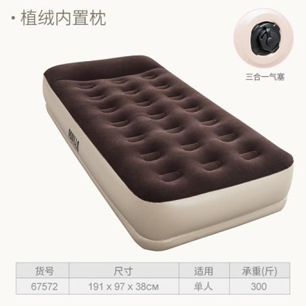充氣床墊 充氣床雙人家用充氣床墊雙層加高加厚便攜氣墊床