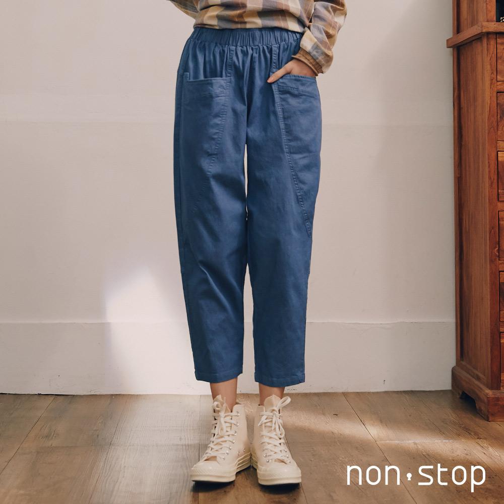 non-stop 率性大口袋剪接九分休閒褲-3色