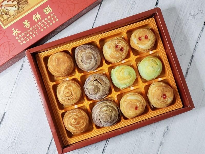鹿港名產代購 [永芳餅舖] 手工現做 彩頭酥-12入(素食)過年年節中秋禮盒 低糖低熱量 下午茶