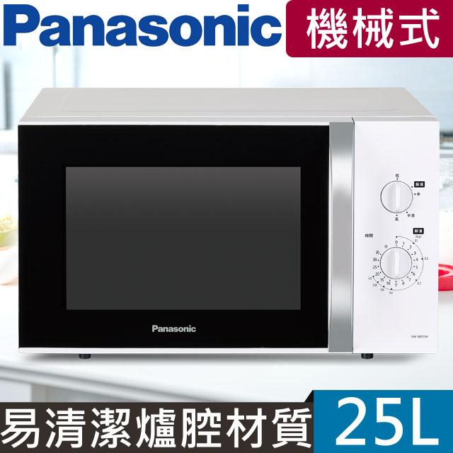 Panasonic國際牌 25L機械式微波爐(NN-SM33H)