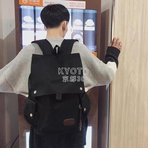 高中學生書包男潮流韓版文藝風翻蓋雙肩包休閒時尚旅行 【快速出貨】