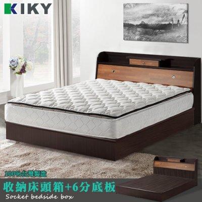 【床組】堅固床板│雙人床架5尺【武藏】床頭加抽屜加高(床頭箱+六分板床底) 收納櫃 KIKY 熱銷床箱