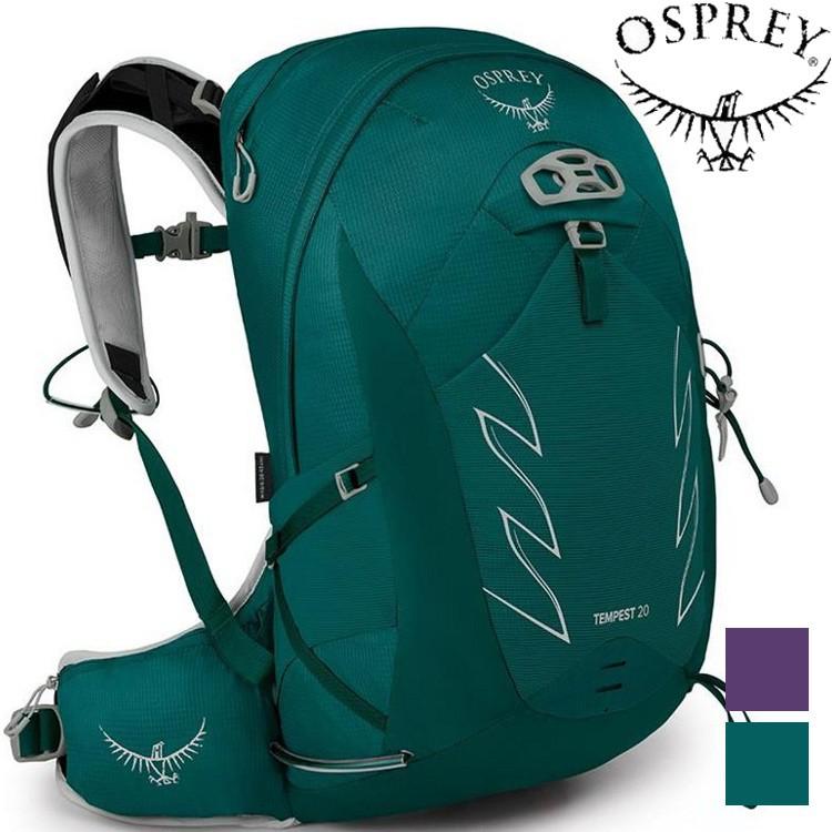 Osprey Tempest 20 女款登山背包