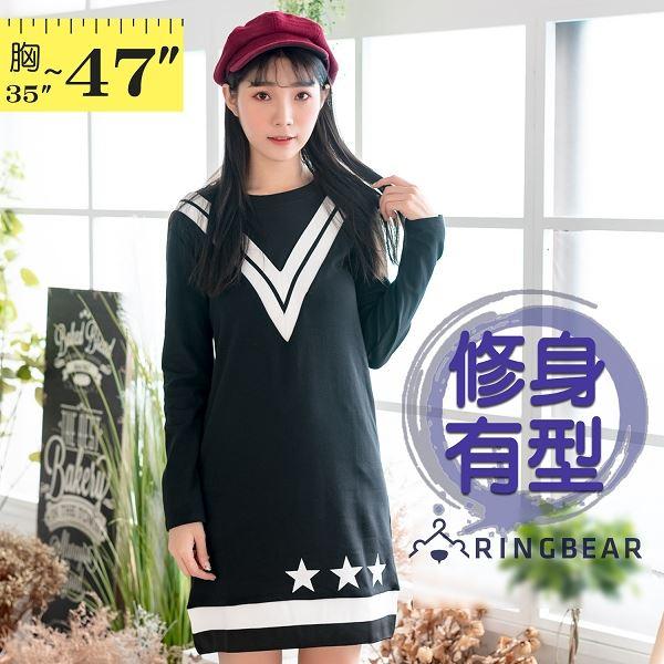 氣質洋裝--亮眼造型撞色羅紋星星拼接口袋寬鬆圓領長袖連衣裙(黑L-3L)-A351眼圈熊中大尺碼