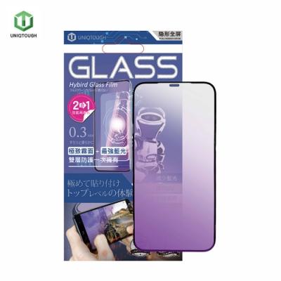 UNIQTOUGH iPhone 12 /iPhone 12 Pro (6.1吋) 3D極致霧面藍光9H鋼化玻璃保護貼