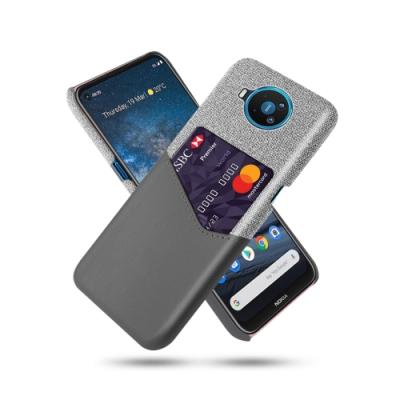 拼布皮革 Nokia 8.3 插卡手機殼(3色)