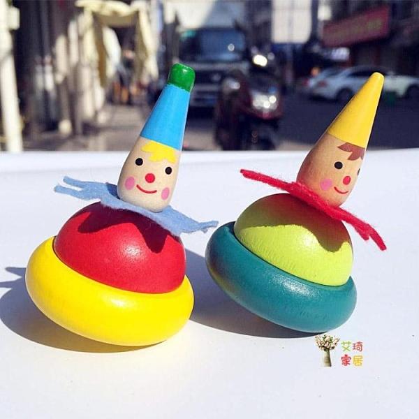 陀螺 木製質小陀螺桌面親子玩具小丑木質陀螺兒童玩具