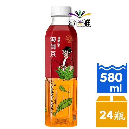 【免運直送】金車波爾茶錫蘭紅茶580ml(24罐/箱)