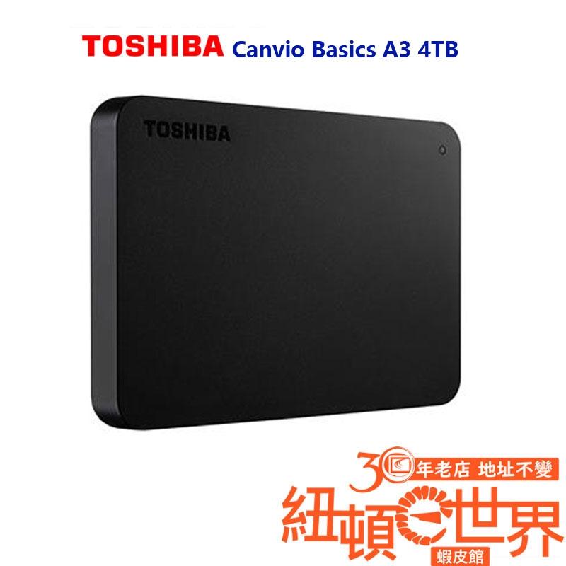 TOSHIBA 東芝Canvio Basics A3 黑靚潮lll 4TB 2.5吋行動硬碟