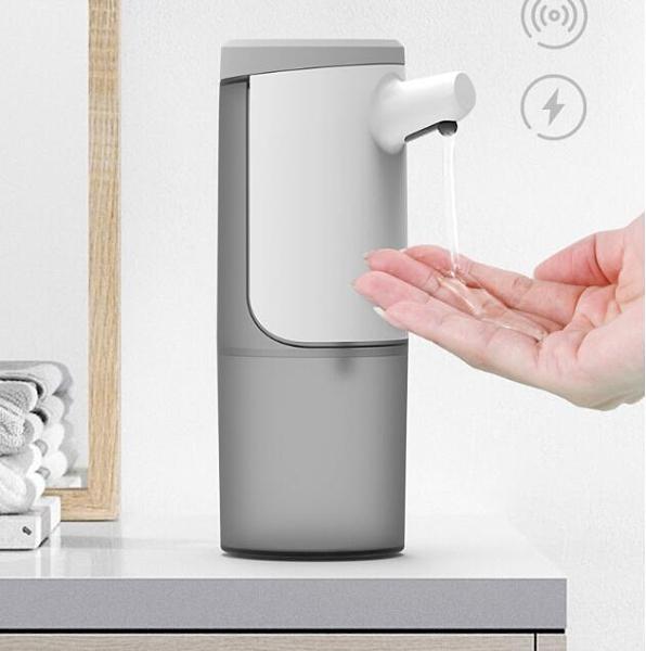 淨手器 自動出泡沫洗手機充電智能感應洗手液機皂液器家用壁掛電動洗手液【快速出貨八折特惠】