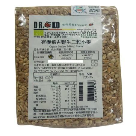 DR.OKO德逸 有機遠古野生二粒小麥 500g/包