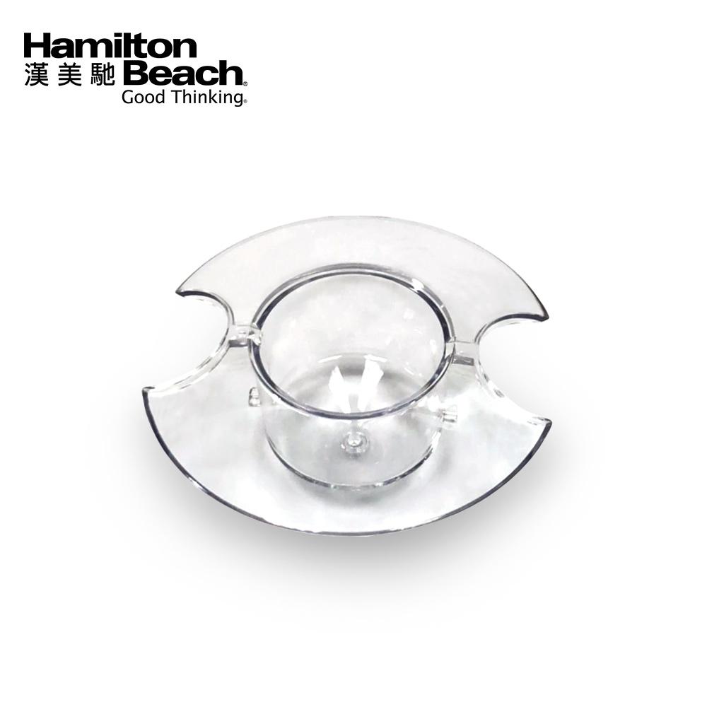 美國漢美馳 專業健康調理機專用乳化杯