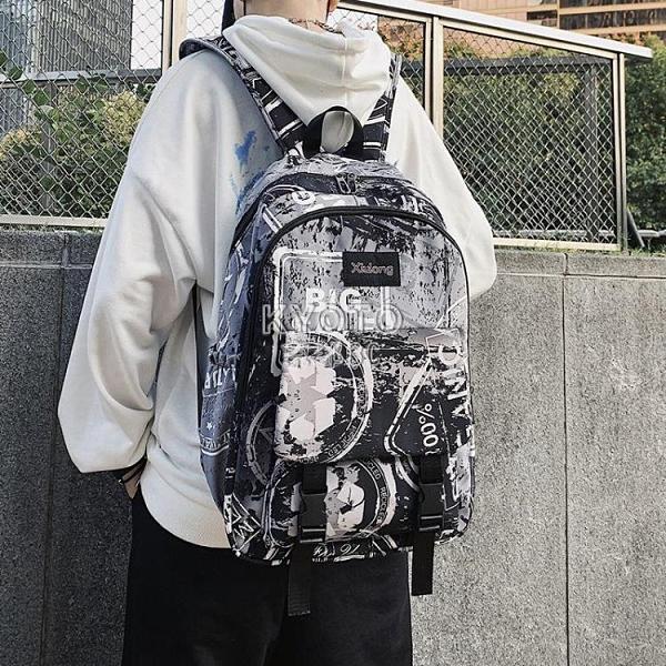 大容量書包男韓版雙肩包女高中時尚潮流潮牌校園初中 【快速出貨】