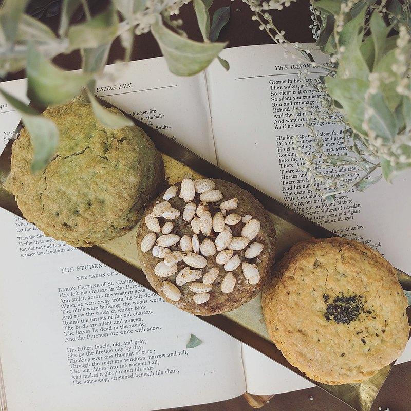 英式鬆餅 司康/scone|兒茶素派 栗子抹茶、焙茶米果、煎茶奶綠