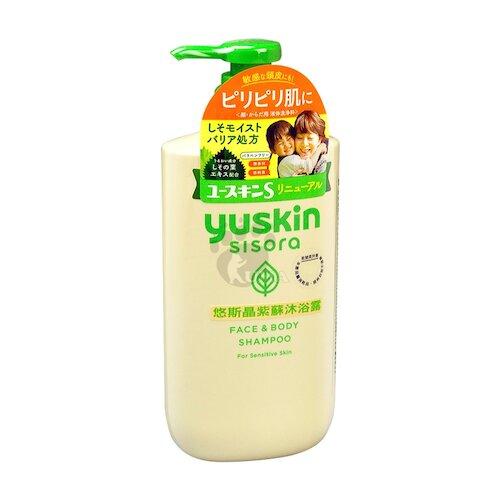 Yuskin 悠斯晶 紫蘇沐浴露 500ml (X2瓶)