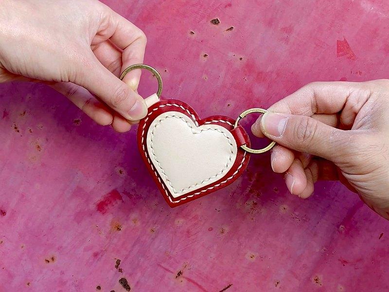 心心相印 鑰題圈 皮革材料包 鎖匙扣 好好縫 植鞣 DIY 情人節禮物