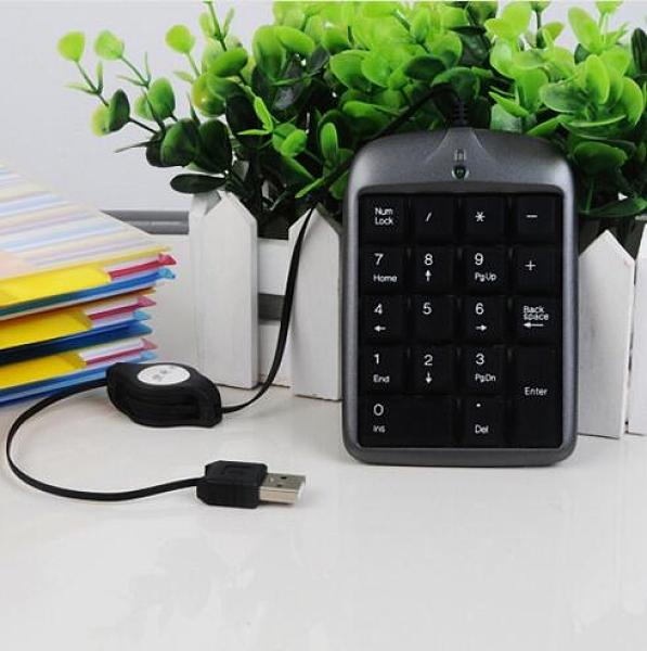 小鍵盤 便攜輕薄臺式電腦筆記本外接迷你小鍵盤USB有線【快速出貨八折鉅惠】