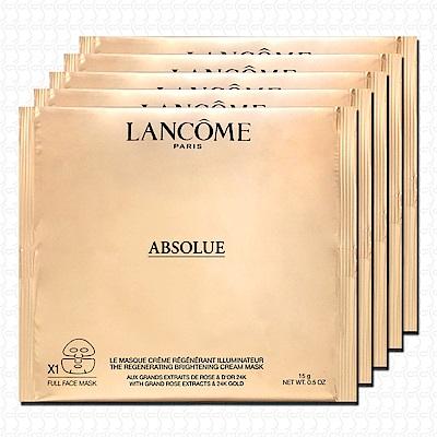 LANCOME蘭蔻 絕對完美24K黃金玫瑰霜面膜15g*5