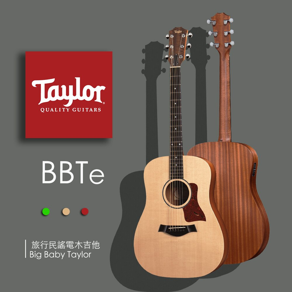 Taylor 【BBTe】 /美國知名品牌電木吉他/公司貨/全新/加贈原廠背帶/公司貨保固