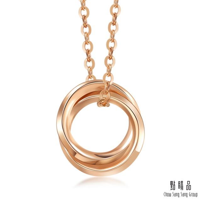 點睛品 環環相扣 18K玫瑰金項鍊