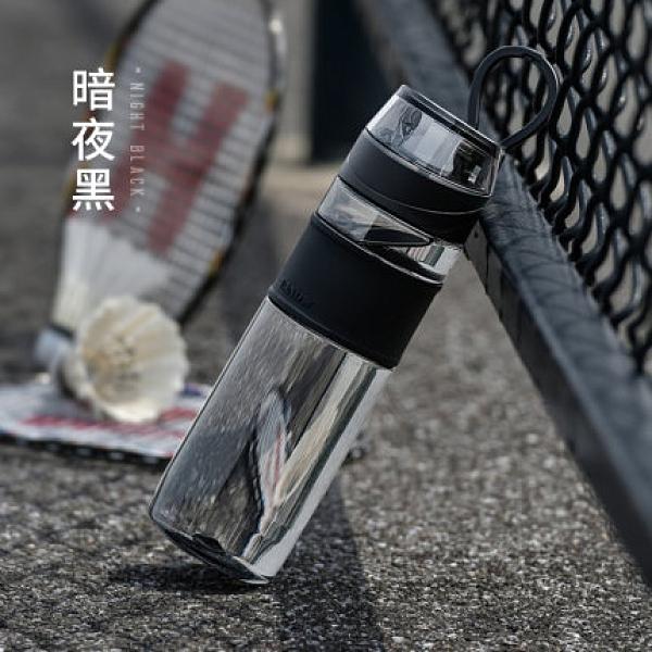運動水壺 男女塑料水杯子防摔戶外大容量便攜健身運動水壺