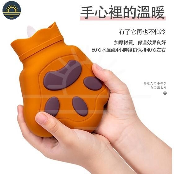 可愛 便攜式 貓掌 熊掌 動物造型 矽膠熱水袋 注水暖手袋 熱水袋