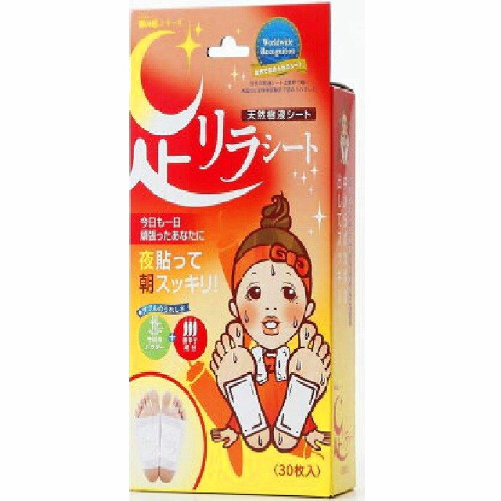 日本【樹之惠】植物香足底貼-熱辣椒