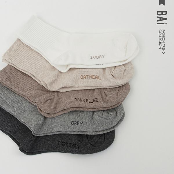 中筒襪 韓國襪子!顏色英文直坑條彈性混色棉襪-BAi白媽媽【316002】