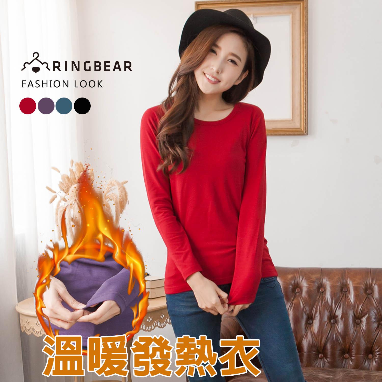發熱衣--台灣製造圓領素色溫泉紗發熱衣(黑.紅.綠.紫L-2L)-X183眼圈熊中大尺碼