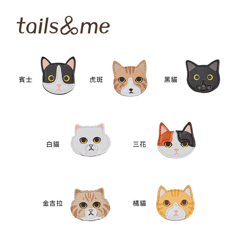 tails&me 尾巴與我|自然概念革系列 配件-貓