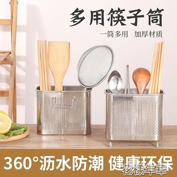 筷子籠筷子筒家用廚房壁掛式瀝水不銹鋼筷子籠廚房筷子簍收納盒置物架 快速出貨