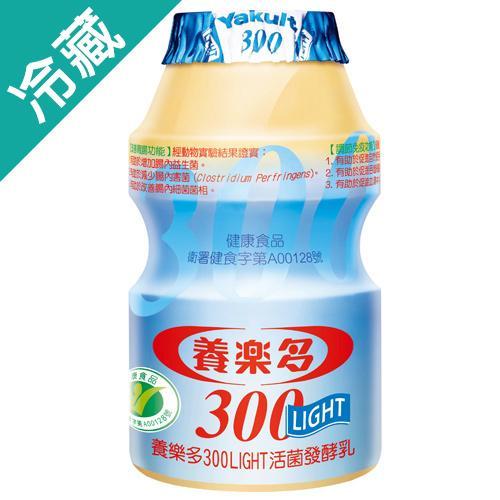 養樂多300LIGHT發酵乳100ml*10入【愛買冷藏】