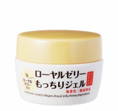 日本OZIO 歐姬兒蜂王乳Q彈水潤保濕凝露  75g現貨